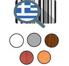 0b1bfc4a01 Σταθερό τραπέζι εξωτερικού χώρου με ομόκεντρους κύκλους. Η βάση είναι από  ξύλο οξιάς και το καπάκι από κόντρα πλακέ θαλάσσης. Διαθέσιμο επίσης σε  Χρώματα ...