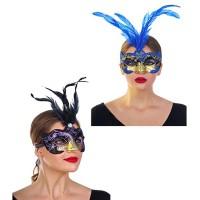Μάσκα Ματιών Βενετίας Paper Mache με φτερά 2 σχέδια
