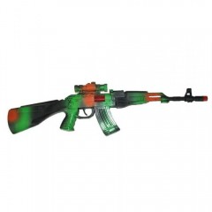 Όπλο Κομάντο Παραλλαγή 52cm
