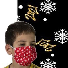 Υφασμάτινη μάσκα προστασίας παιδική μαύρη με χριστ σχέδια new 2021