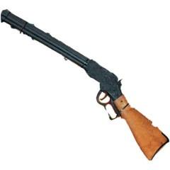 Καραμπίνα όπλο 50σφαιρη