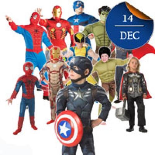 Οι 10 καλύτερες στολές αγοριών