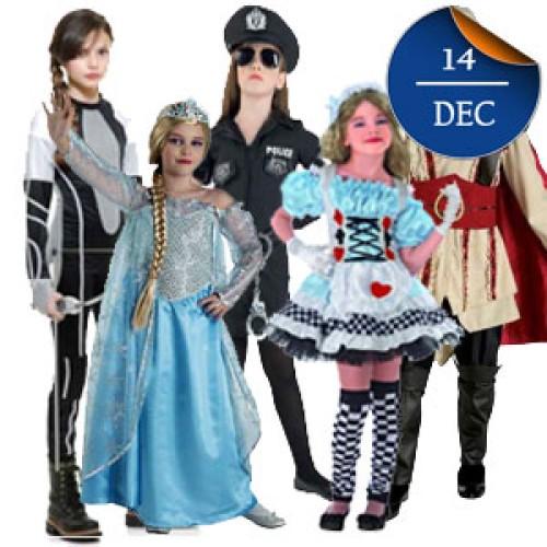 Οι 10 καλύτερες στολές κοριτσιών
