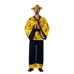 Κινέζος στολή ενηλίκων