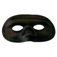 Μάσκα Ματιών Ντόμινο Μεγάλη