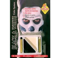 Μακιγιάζ Άσπρο-Μαύρο Με Μολύβια
