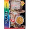 Μακιγιάζ με glitter Χρυσό