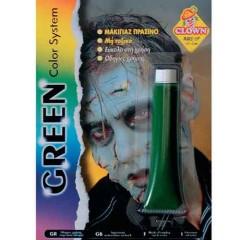 Μακιγιάζ Σωληνάριο Πράσινο