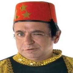 Καπέλο Φέσι τούρκικο