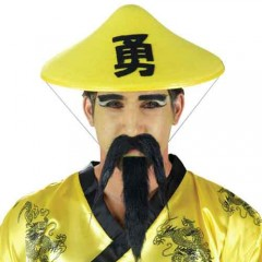 Καπέλο Κινέζου Τσόχινο