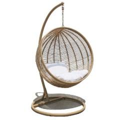 Arden alu κρεμαστή πολυθρόνα φωλιά με βάση