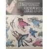 Τατουάζ Με 10 Σχέδια